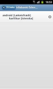 Icelandic Word Bank Search- screenshot thumbnail