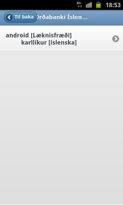 Icelandic Word Bank Search- screenshot