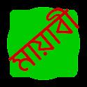 Mayabi keyboard logo