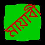 Mayabi keyboard Lucky (1.2) Apk