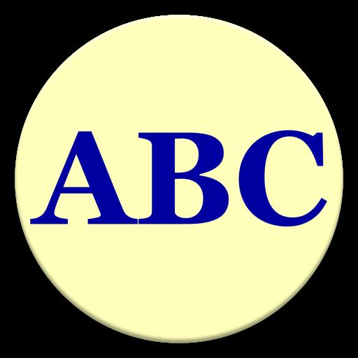 教育必備App 【無料】アルファベットアプリ:一覧を見て覚えよう!(一般用) LOGO-綠色工廠好玩App