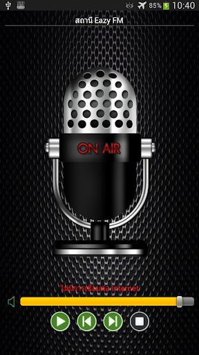 วิทยุออนไลน์ Thai radio
