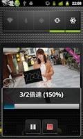 Screenshot of AudioSpeedChange: xSpeedPlayer