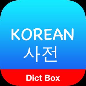 English Korean Dictionary Box 書籍 App LOGO-APP試玩