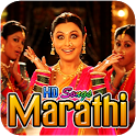HD Marathi Song Videos icon