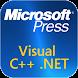 Microsoft Visual C++ .NET