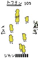Screenshot of ヒナ マツリ