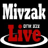 mivzaklive-news