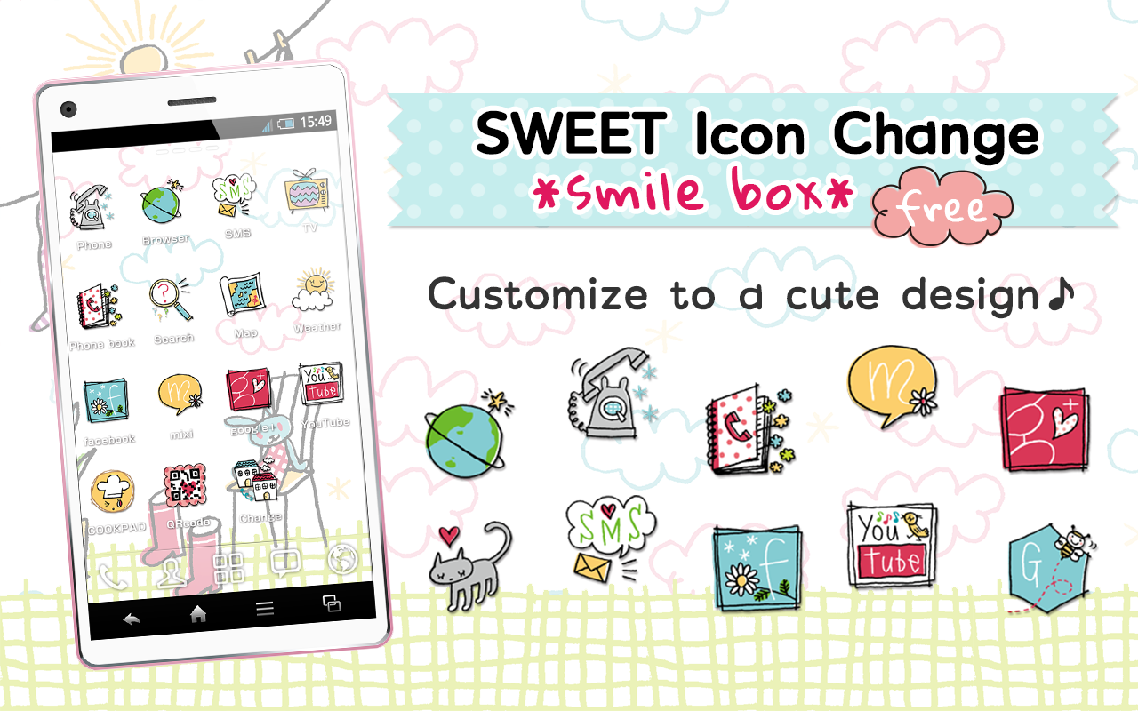 SWEET IconChange smilebox free - screenshot