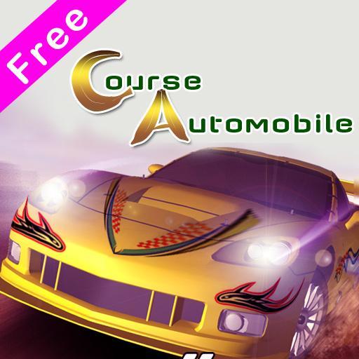 3D汽车赛 賽車遊戲 App LOGO-硬是要APP