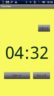 barTimer- screenshot thumbnail