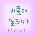 HYSulk™ Korean Flipfont icon