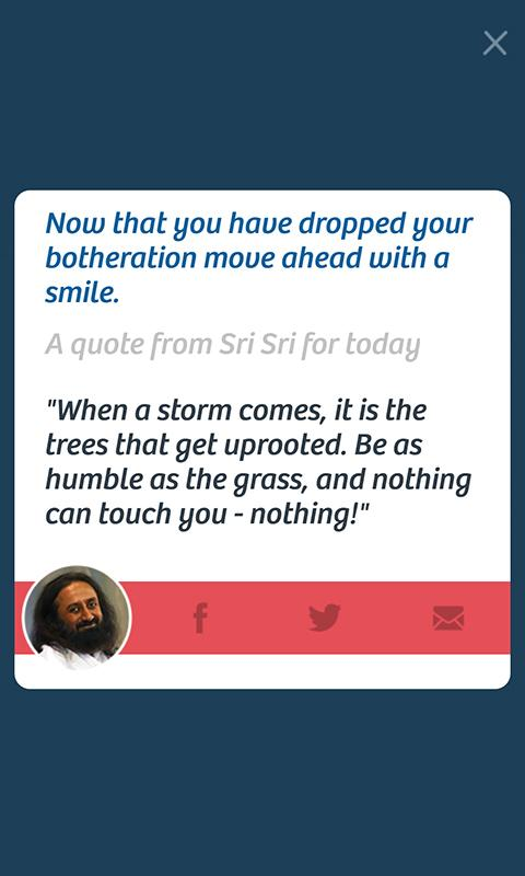 Happiness with Sri Sri - screenshot