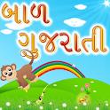 Kids Gujarati Learning - 2 icon