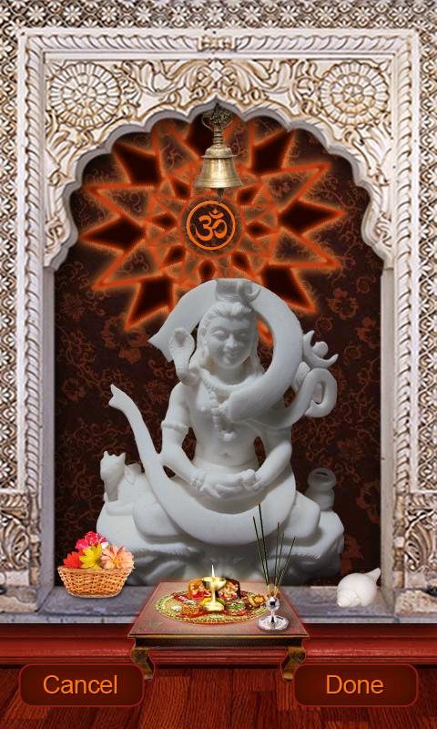 Download the Lord Shiva 3D Temple LWP Android Apps On