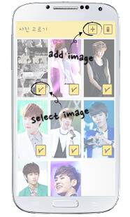 Infinite L Lockscreen - screenshot thumbnail