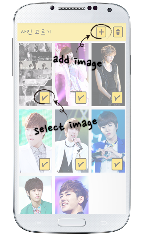 Infinite L Lockscreen - screenshot