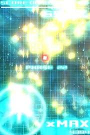 Techno Trancer Screenshot 4