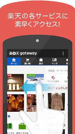 私がiOS(iPhone、iPad)で使っている厳選アプリまとめ 2015年ver。   KJ ...