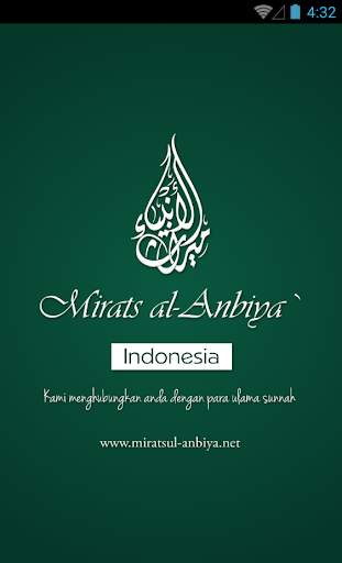 Mirats al-Anbiya Indonesia