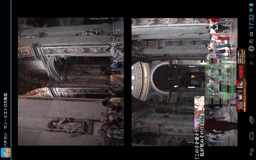 免費旅遊App バチカン市国 サン・ピエトロ大聖堂(IT004) 阿達玩APP