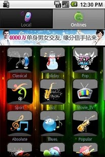Popular ringtones - screenshot thumbnail