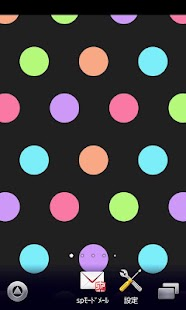 polkadots wallpaper ver36 - screenshot thumbnail