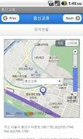 Screenshot of 충신교회