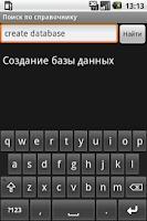 Screenshot of MySQL Helper
