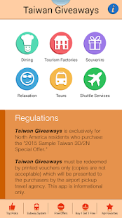 Taiwan Giveaways- screenshot thumbnail