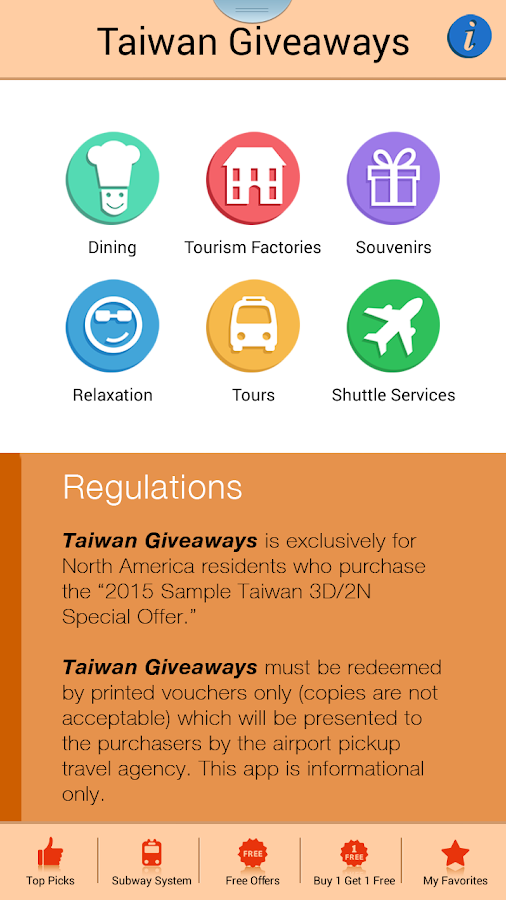 Taiwan Giveaways - screenshot