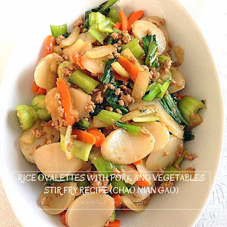 Rice Ovalettes with Pork and Vegetables Stir Fry Recipe (Chao Nian Gao)