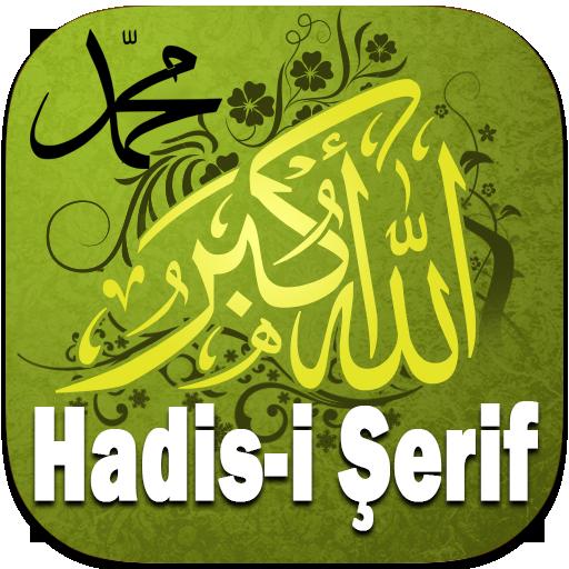Hadis-i Şe.. file APK for Gaming PC/PS3/PS4 Smart TV
