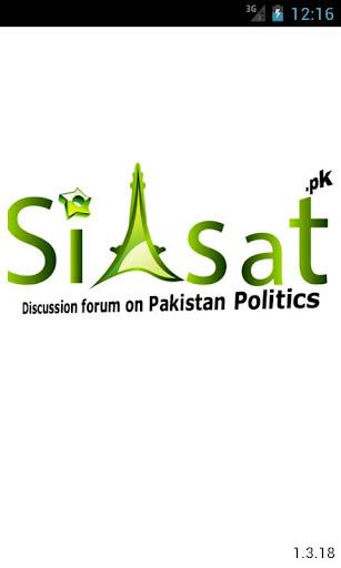 Siasat.pk - Discuss Pakistan