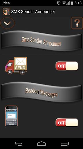 SMS Announcer