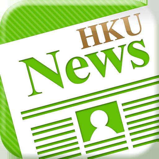 HKU News