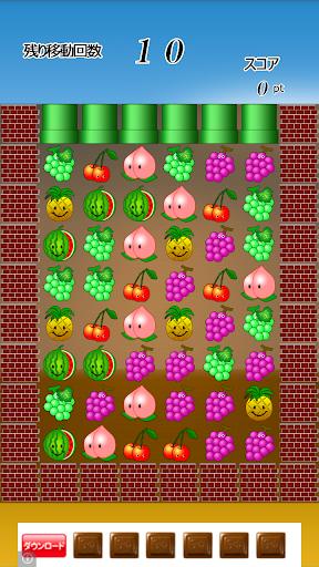 Fruits PON