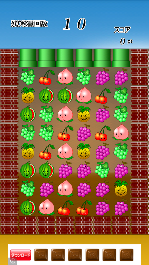 Fruits PON- screenshot