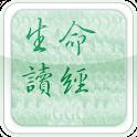 e-LIFESTUDY (DRM) logo