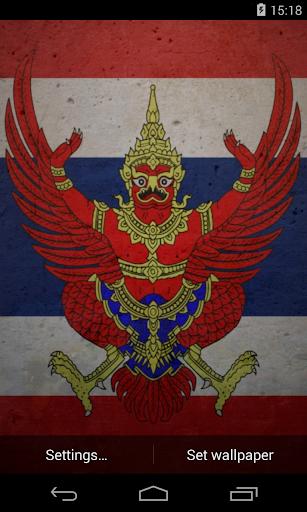 Magic flag: Thailand