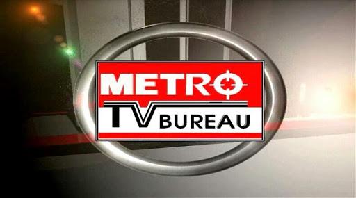 玩新聞App|Metrotvbureau免費|APP試玩