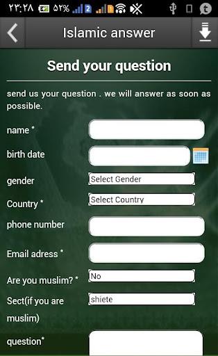 玩免費社交APP 下載Islamic answer app不用錢 硬是要APP