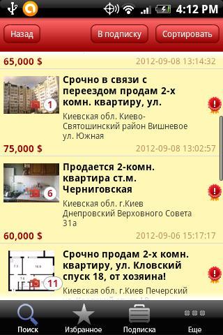 mirkvartir.ua- screenshot