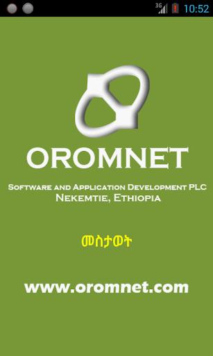 Mirror Amharic - መስታወት
