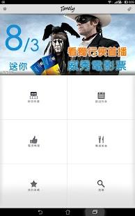 Timely.tv 台灣節目表+即時電視美食