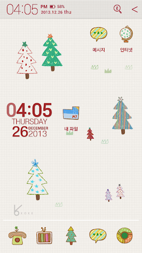 crayon tree_ATOM theme