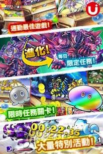 龍族金幣 - screenshot thumbnail