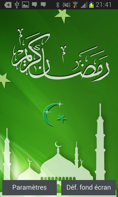 Islamic ramadan LiveWallpaper - screenshot