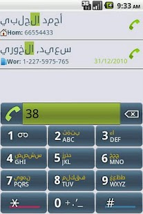 Eir Fast Dialer - screenshot thumbnail