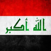 Iraq Flag Live Wallpaper